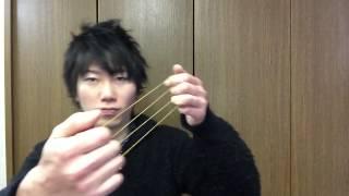 Repeat youtube video 【マジック】つながる輪ゴム【種明かし】