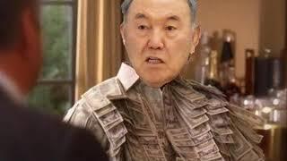 К Назарбаеву подкрался жаренный петух