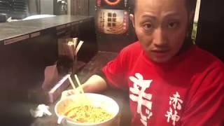 店長にインタビュー!【博多火炎辛麺 赤神 小倉魚町店】