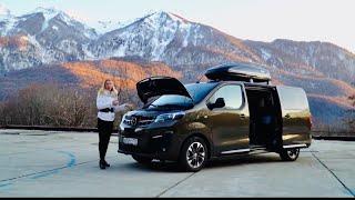 Путешествие с Лисой на Opel Zafira Life 2020