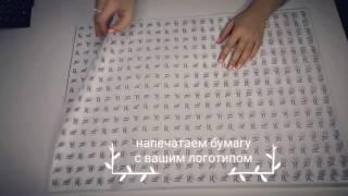 Бумага тишью для упаковки