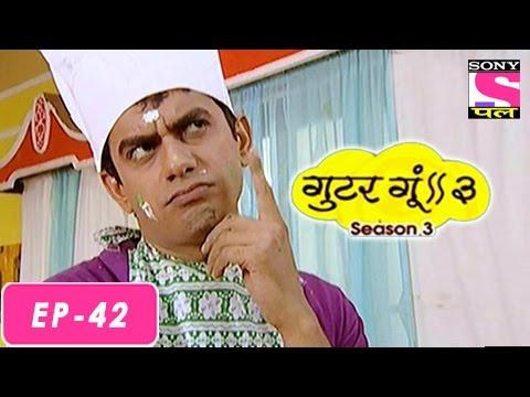 Gutur Gu - गुटुर गु - Episode 42 - 5th August 2016 thumbnail