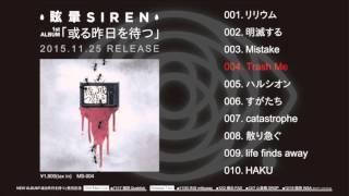 1st album「或る昨日を待つ」 全曲試聴トレーラー 2015.11.25(wed)Rel...