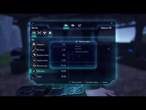 Download - elexit video, pr ytb lv