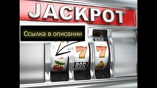 [03.05] Азартные Игровые Автоматы Онлайн Казино Вулкан