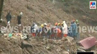 കട്ടിപ്പാറയിൽ ഉരുള്പൊട്ടലിൽ കാണാതായ ഏഴുപേര്ക്കായി തിരച്ചില്   | Kattippara | search