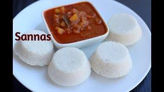 ഈ അപ്പം നിങ്ങൾ കഴിച്ചിട്ടുണ്ടോ    Sannas    Christmas Special    Anu