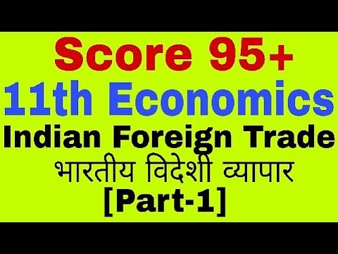 Indian foreign trade[Part-1] Class 11th Economics