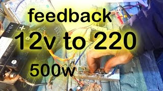 Simple inverter 12v 220v diagram, feedback circuit using pulse transforme