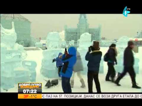 Harbin: Međunarodni festival figura od leda