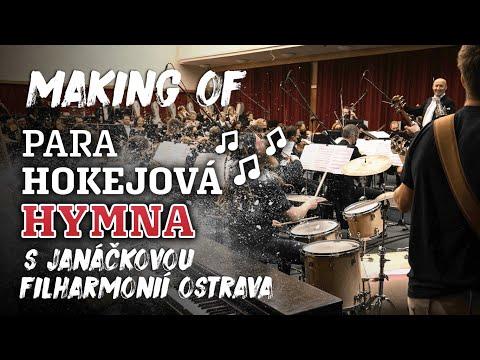 MAKING OF: Jak vznikala para hokejová hymna