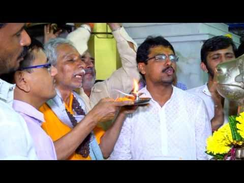 Bhuleshwar Bhakt Mandal Bhog Aarti Part 02