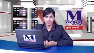 M NEWS PROMO