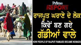 Prime Report #92_ How People of Rajput Families Became Nomads