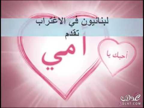 Arapça anne'ye özel ele delone 😎