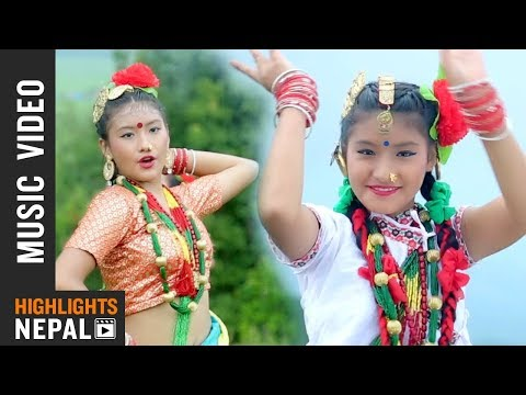 Yo Gauki Thuli | New Nepali Lok Pop Song 2017/2074 | Minu Gaire Ft. Mandira Rana