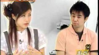 まんとら 白石涼子#2 白石涼子 動画 26