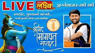 Lakshya TV live stream on Youtube.com