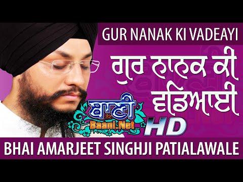 Gur-Nanak-Ki-Vadeayi-Bhai-Amarjeet-Singh-Ji-Patiala-Wale-Jamnapar