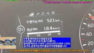 K5(디젤)//YO-N…