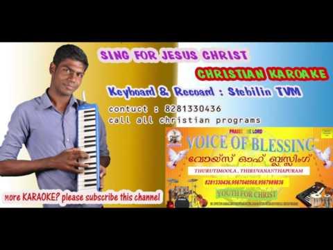 Malayalam christian karaoke prarthana kelkkaname high quality 2016