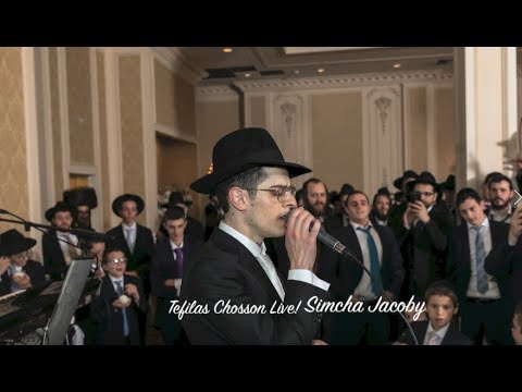 """Tefilas Chosson"" - The Official Wedding Video! | Simcha Jacoby  שמחה יעקבי שר את תפילת חתן בחתונתו"