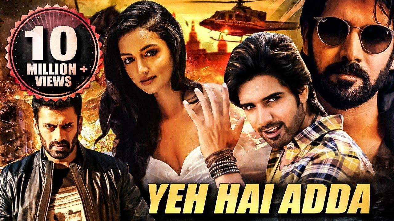 New Hindi Movei 2018 2019 Bolliwood: Yeh Hai Adda (Adda) 2019 NEW RELEASED Full Hindi Dubbed