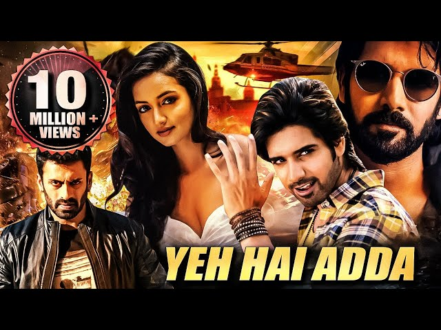Yeh Hai Adda (Adda) 2019 NEW RELEASED Full Hindi Dubbed Movie | Sushanth, Shanvi, Dev Gill