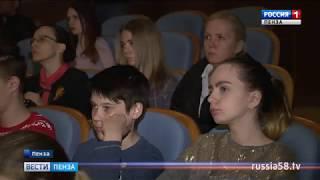 Пензенцам показали спектакль «Жди меня»
