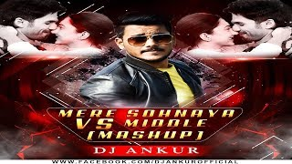 Download Dj Ankur MP3