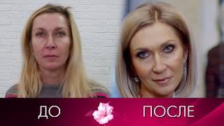 """""""Преображение"""" Выпуск 3. Эфир 19.01.2019"""