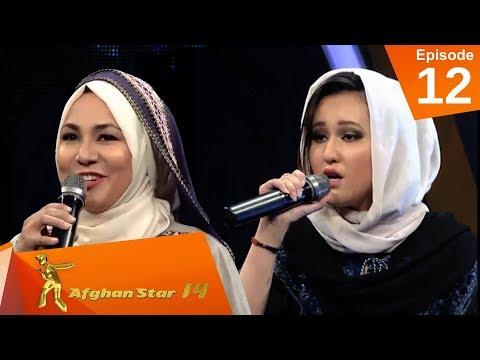 مرحله ۱۱ بهترین - فصل چهاردهم ستاره افغان / Top 11 - Afghan Star S14 - Episode 12