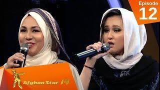 مرحله ۱۰ بهترین - فصل چهاردهم ستاره افغان / Top 10 - Afghan Star S14 - Episode 12