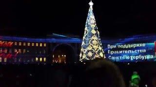 Лазерное шоу на Дворцовой площади 2016 - 5