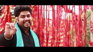Maa Kehdi Niyani - Punjabi Bhajans - Durga Maa Songs - Mata Ki Bhetein - Jai Mata Di