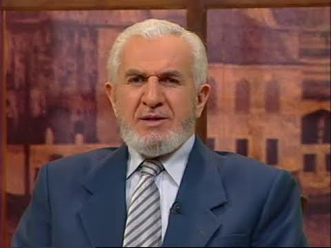 Müslüman Olmanın Gerekleri Nelerdir - Dinimi Öğreniyorum Hayat Dersleri - Prof. Dr. Cevat Akşit