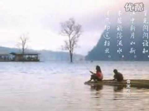 漁舟唱晚 Fishing boat in the dusk -  Traditional Chinese music