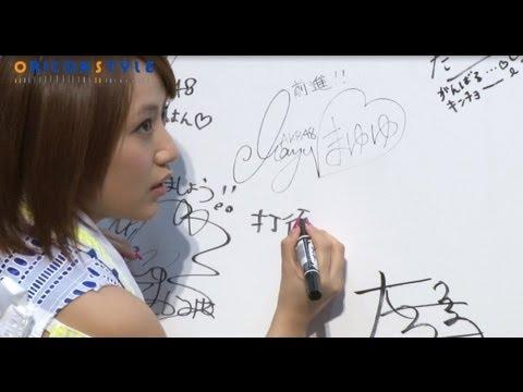 "AKB""神7""が「打倒指原」宣言 負けたら土下座!? 人気アイドルグループ・AKB48の高橋みなみ(22)ら5人が3日、東京・ベルサール秋葉原であす4日から..."