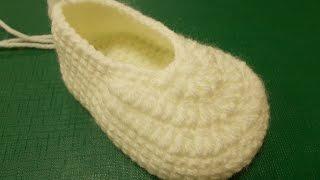 Основа пинетки  - Crochet  booties - вязание крючком