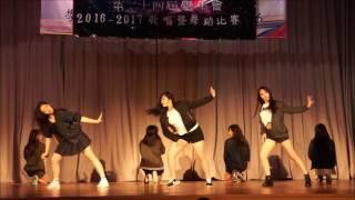 2016~2017年度 金文泰中學舞蹈比賽第三隊 YOLO