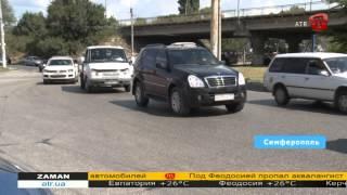 видео Перерегистрация авто в Крыму