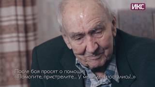 Телеканал «ИКС» организовал показ фильма «Васенин» в кинотеатре «Россия»