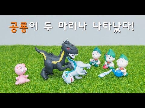 쥬라기월드 공룡 싸움 인도랩터 vs 블루 승자는...? Jurassicworld DDALSO TOY & JOY