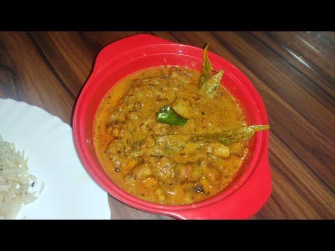 বেচনৰ এটা Tasty Recipe.. Besan Recipe/ Gatte Ki Sabji Recipe In Assamese