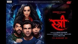 Stree Full Movie   Shraddha Kapoor   Rajkummar Rao   Promotional Event #Stree