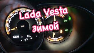 Lada Vesta/Зима