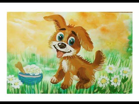 Вопрос: Как нарисовать милого щенка?