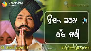 Punjabi Gurbani Whatsapp Status 3gp Mp4 Hd Video Download