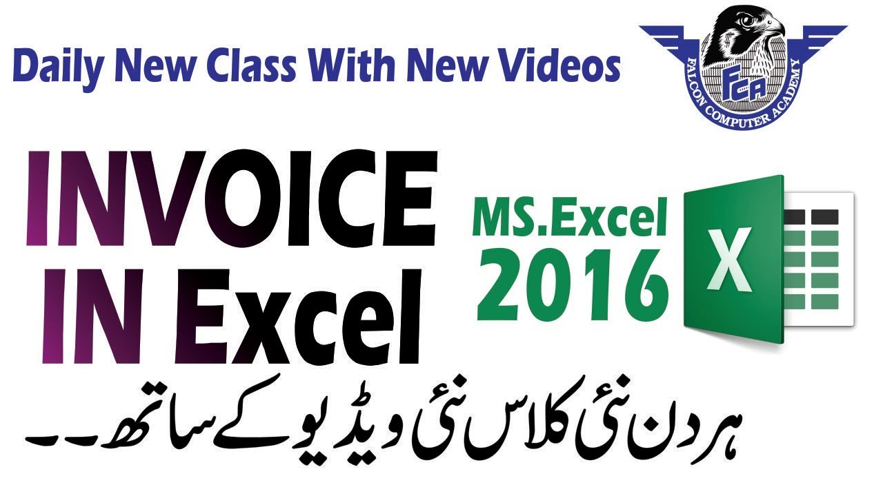 Best Buy Gift Receipt Word Invoice In Excel In Urdu  How To Make Invoice In Excel  Invoice  Create Receipt Online Free Pdf with Generic Invoices Invoice In Excel In Urdu  How To Make Invoice In Excel  Invoice  Invoice  Example In Excel Whatsapp Read Receipt
