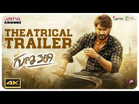 Guna369 Theatrical Trailer || Karthikeya, Anagha || Arjun Jandyala